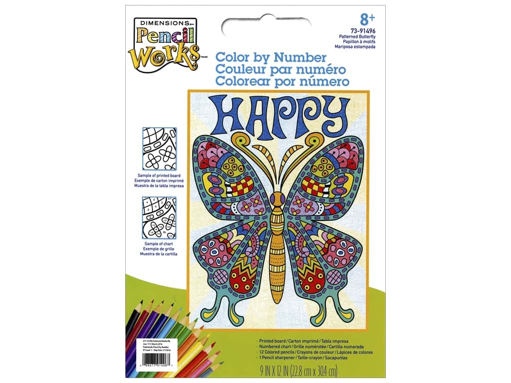 """Paintworks Color By Number 9""""x 12"""" Pattern Butterfly 73-91496"""